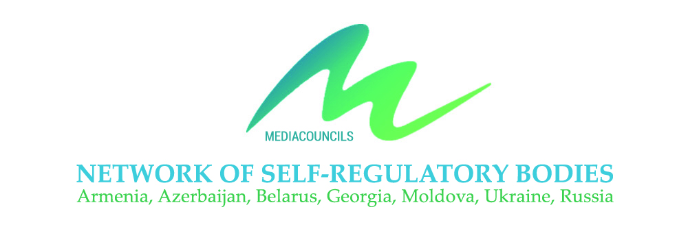 Home - Promote professional and responsible journalism by supporting regional network of self-regulatory bodies